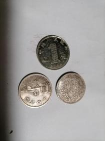 藏银钱币2个合拍