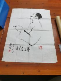 尹瘦石--鲁迅先生像
