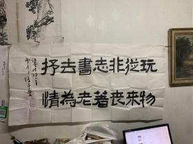 张吉庆书法作品《汪曾祺诗一首》