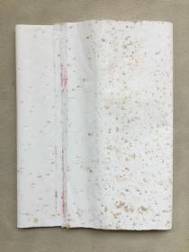 4530 四尺四开旧宣纸 共39张