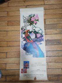 中国土产畜产进出口总公司黑龙江省分公司【]锦鸡芙蓉】长107宽37.8厘米