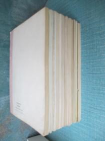 书法教学释疑上下 、书法辅导六册全 、中国书法史略 、篆书浅鉴 、篆书字帖选 、共计23本合售