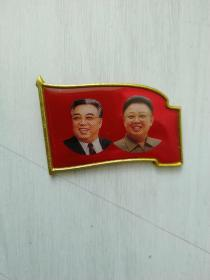 朝鲜最高规格像章,金日成,金正日旗式大型双人像章