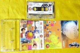 磁带                 林志颖《精选集》1995