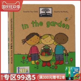 英文原版绘本 在花园In The Garden  环保纸质激励儿童爱和尊重自然世界儿童绘本图画书 精装进口英语书