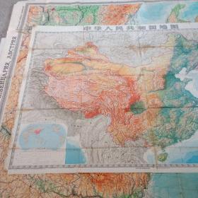 中华人民共和国地图 1971年六版十九印 实物图 品如图 品弱   货号3-3  超大副 二拼一