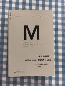 理想国译丛06