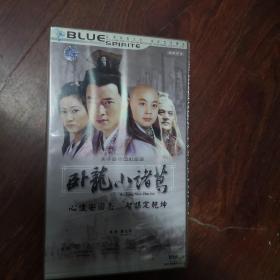 卧龙小诸葛 任泉 刘晓虎 释小龙 阮丹宁 连续剧 vcd 电视剧 30碟