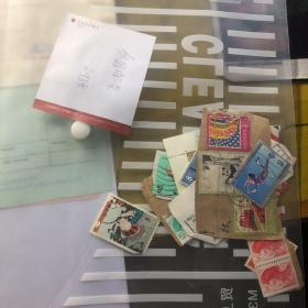 外国邮票 共29张