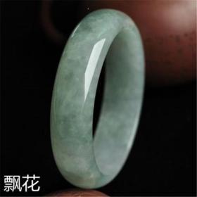 天然玉雕手镯手镯直径5.8厘米