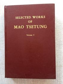 毛泽东选集五卷英文版精装