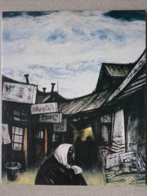 全网仅此一册 刻骨铭心的记忆 小野具定展 日本画岩彩画风景人物画作品集 象征主义作品 日文原版现货