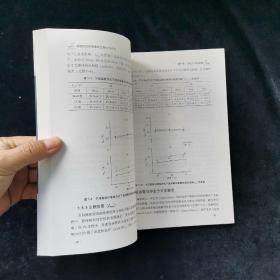 功能性运动装备的生物力学研究