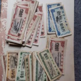 福州市粮票  随机发 一张一元  10张起