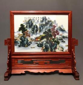 红花梨木镶粉彩山水瓷板画横插屏《青山绿水》