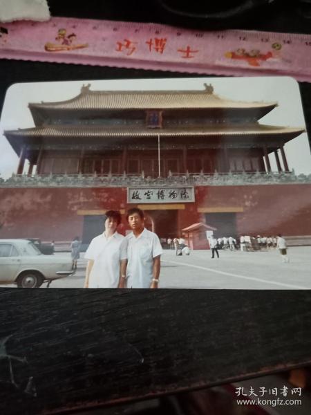 彩色照片【2人在故宮博物院 門口