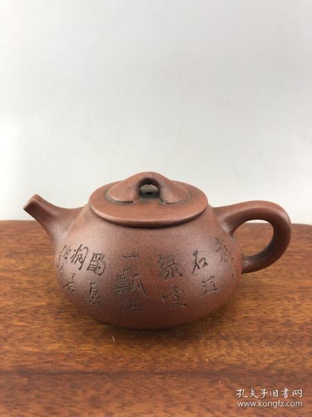 民國老茶壺A5049
