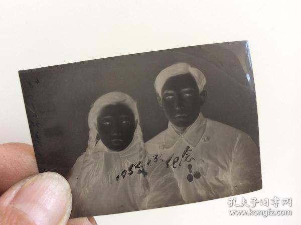 老照片底片,五十年代夫妻合影