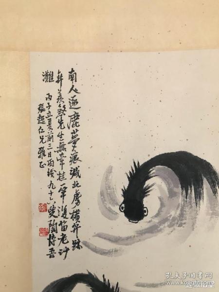 陳維信          純手繪          國畫        (賣家包郵)工藝品