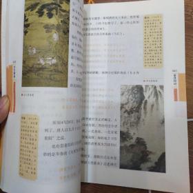 中華精神家園·節慶習俗:九九踏秋 重陽節俗與登高賞菊