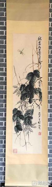 周兆頤          純手繪          國畫        (賣家包郵)工藝品