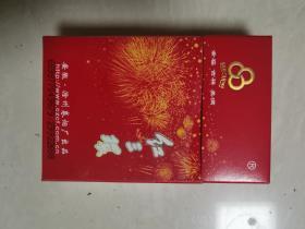 紅三環,喜盈門,滁州,煙標盒標