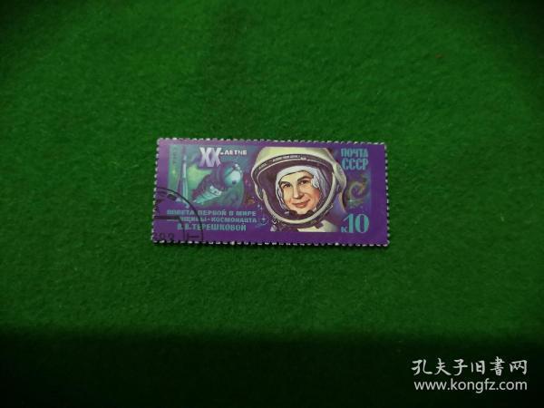 苏联:世界第一位女航天员捷列什科娃