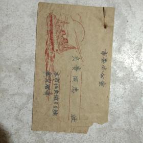 1964年實寄封美術封.無票