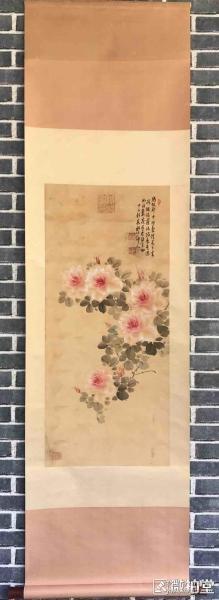徐世昌         純手繪          國畫        (賣家包郵)工藝品