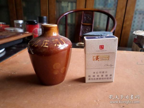 老酒瓶一個    臺兒莊酒廠  大小參考煙盒
