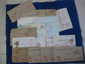 义务兵免费信件实寄封17枚,邮戳都清晰,其中7枚新疆喀师戳