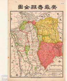 安徽省寿县全图(复印件)(制图年代:民国33年[1944年];复印件尺寸:50x59cm)