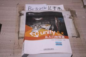 Unity?5.X从入门到精通