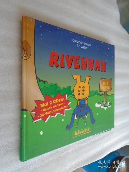 chriatiane ehlinger tun weber Rivennah 卢森堡语 童书 精装