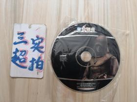 点击收藏(裸盘CD)