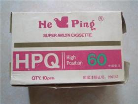生活美语会话磁带两盒20盘1--8盘2--12盘-全部没拆封