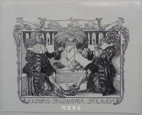 德国早期线刻版藏书票烟杆绅士聊天