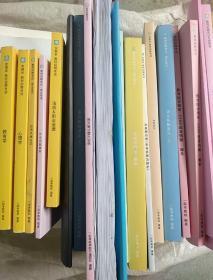 一起考教师   教师招聘考试资料共20多本合售  小学语文老师