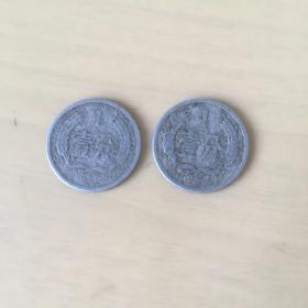 1955年1分硬币