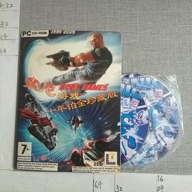 索尼游戏十年铂金珍藏版(CD两张)