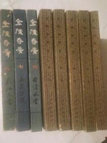 《金陵春梦》第1一8集全套合售