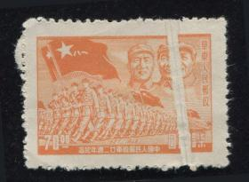 解放區郵票 大折白 由于紙質褶皺形成的變體,為郵票各個變體中最稀少的品種。折白貫穿整個票面而程度很深。郵票品相一流,無貼印。