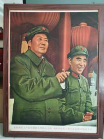 无限热爱无产阶级的伟大导师毛主席无限热爱毛主席的亲密战友林副主席