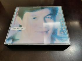 10.5~cd~许冠杰~精选1~2碟装