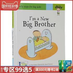 英文原版绘本 我是大哥哥Im a New Big Brother 精装 二胎教育 儿童启蒙图画故事书 幼儿早教启蒙认知阅读 Now I'm Reading同作者