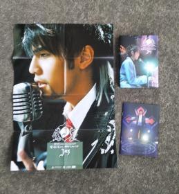 2CD+1VCD 周杰伦 2004年演唱会 七里香MV 赠海报