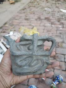 寿字形状的铜壶!
