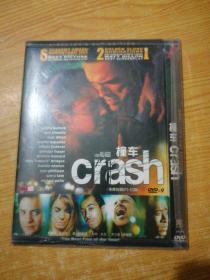 撞车DVD光盘