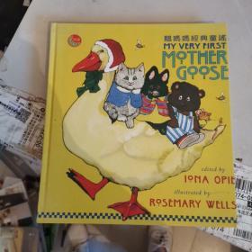 鹅妈妈童谣英文版原版绘本