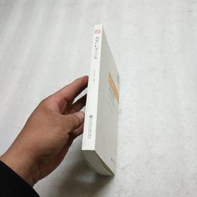 西安广仁寺文史集